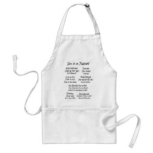Say it in Yiddish apron